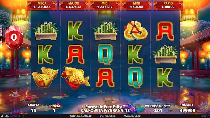 Бесплатные вращения игрового автомата Imperial Riches